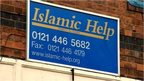 Islamic Faith building sign