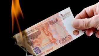 Burning rouble