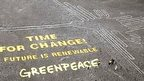Greenpeace slogan at Nazca Lines site