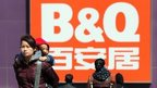 B&Q China store in Beijing