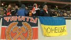 Shakhtar fans