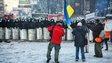 Protesters in Kiev. Photo: Sergey Kushnir