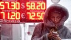 Rouble rates advertised in Moscow, 12 Dec 14