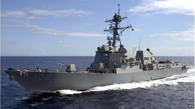 US Navy destroyer USS Sampson