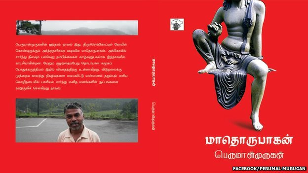 Book cover of Perumal Murugan's Madhorubagan