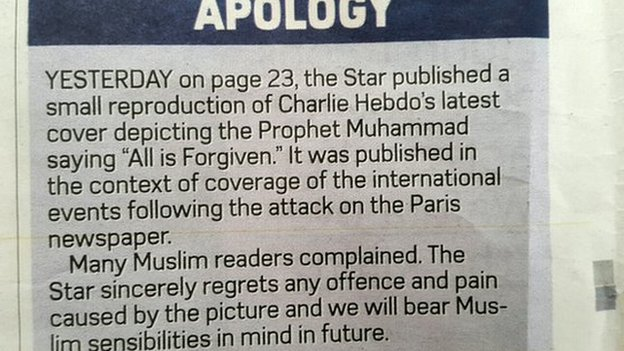 Apology published by Kenya's The Star on 15 January 2015