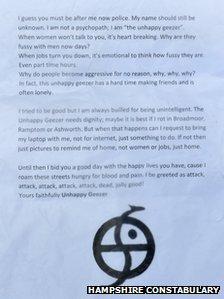 Ben Moynihan letter