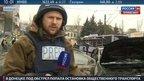 Screen grab from Russian news channel Rossija 24