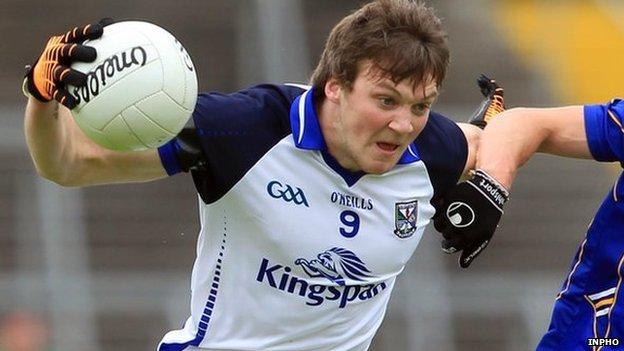 Cavan midfielder Gearoid McKiernan