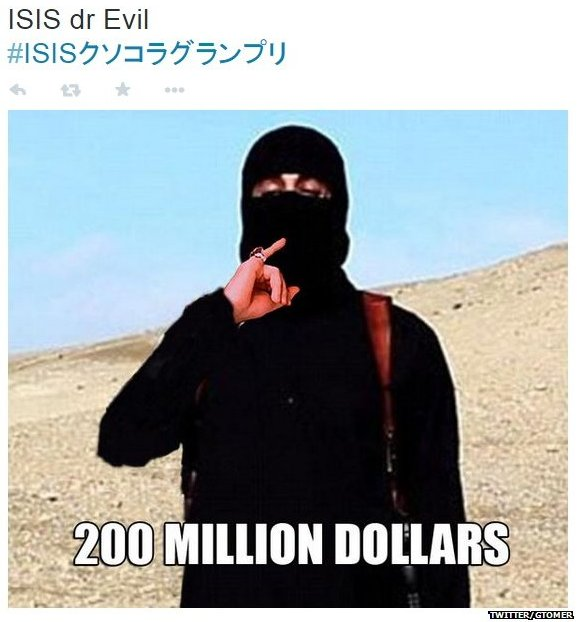ISIS Japan meme comparing ISIS member to Dr Evil from Austin Power film