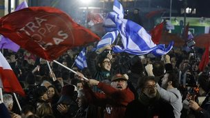 Syriza party supporters