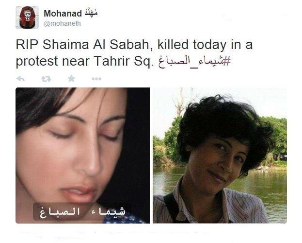 RIP Shaima Tweet