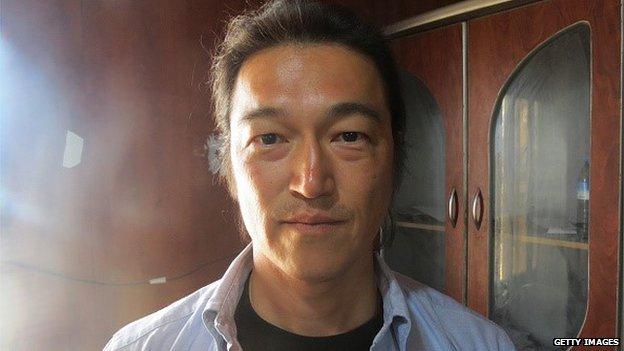 BBC News - Profile: Japanese journalist KENJI GOTO