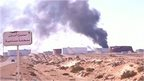 Libya oil fields