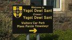 Ysgol Dewi Sant