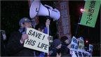 People demonstrating, asking the Japanese government to save Kenji Goto's life