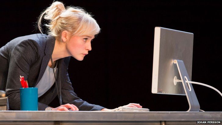 Olivia Vinall as Hilary in The Hard Problem by Tom Stoppard