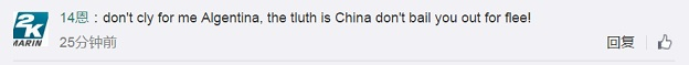 Comment on Weibo