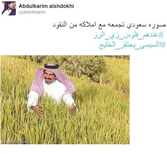 """A picture of a Saudi man with his money"""