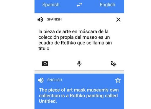 The piece of art mask museum's own collection is a Rothko painting called Untitled