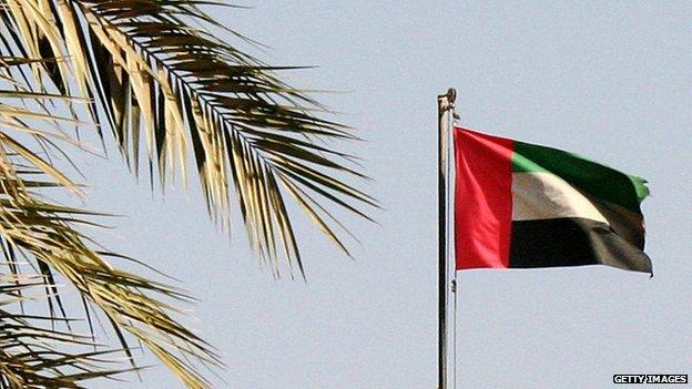 The UAE flag