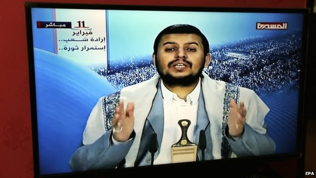 Abdul Malik al-Houthi makes a televised address in Yemen (10 February 2015)