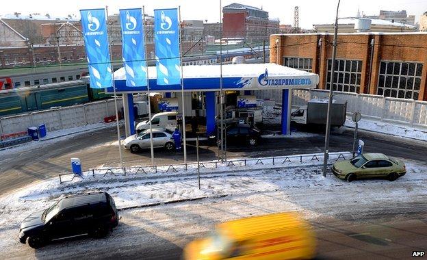 A Russian petrol station