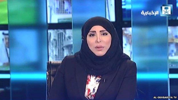 Archive screen grab of Saudi TV channel al-Ekhbariya