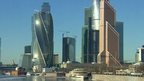 Moscow city buildings