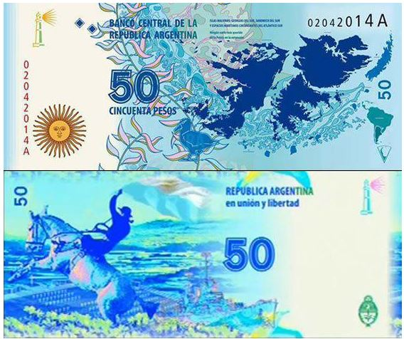 50 pesos bank note