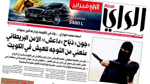Front page of Kuwaiti newspaer Al-Ra'i