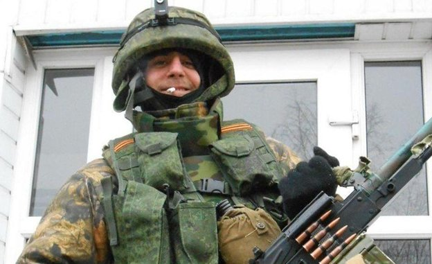 Picture published on Spanish Interior Ministry website apparently showing Spanish national fighting with weapons in Ukraine