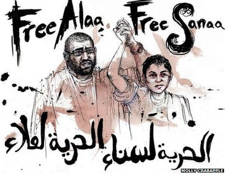 Facebook: Free Alaa drawing from Free Alaa page on facebook