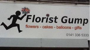 Florist Gump, which sells flowers, is on Saracen Street in north Glasgow
