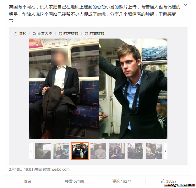 Image of George on Tube Crush