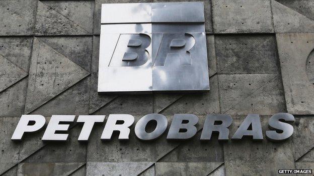 Petrobras headquarters in Rio de Janeiro. Photo: February 2015