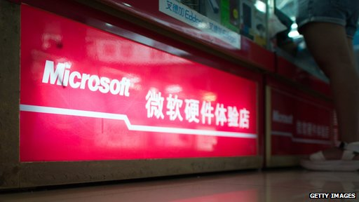 Microsoft sign in China