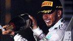 BBC F1 coverage for the 2015 season