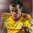 Joe Ledley, Ashley Williams, Gareth Bale of Wales