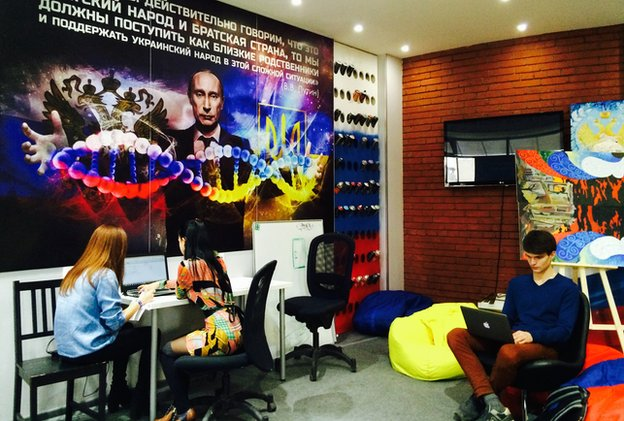 Headquarters of pro-Putin youth group known as Set' in Moscow