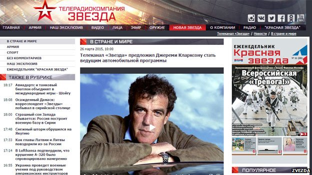 Russian TV Channel Zvezda's website, showing a picture of Jeremy Clarkson