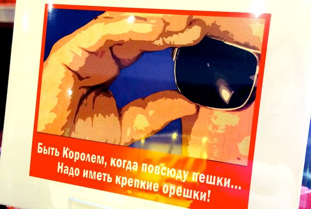 Chocolate box with Putin slogan