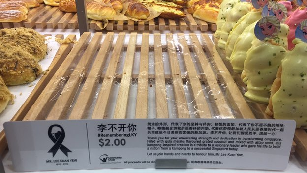 Bread Talk LKY buns