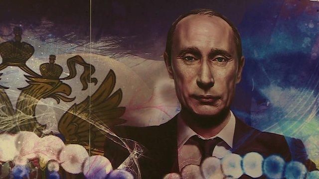 Poster image of Vladimir Putin