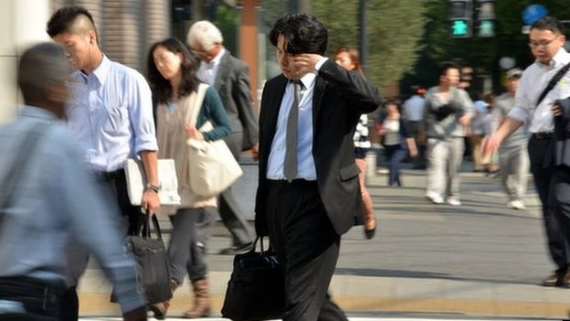 dating japanese businessman
