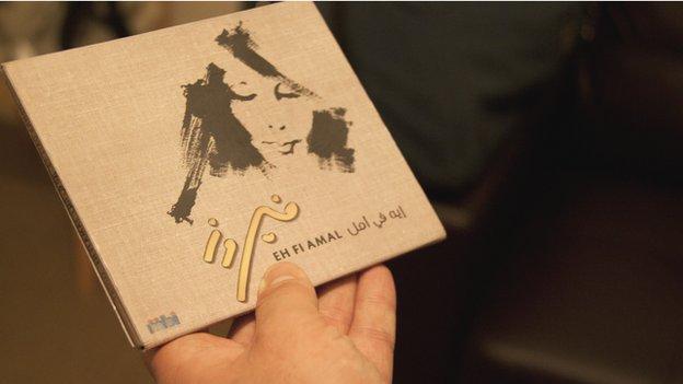 Fairouz CD