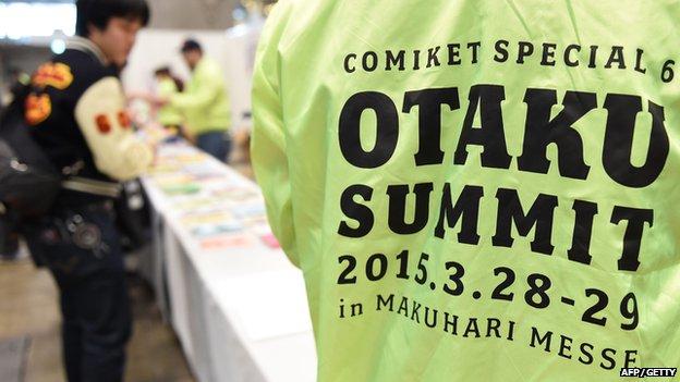 Otaku summit