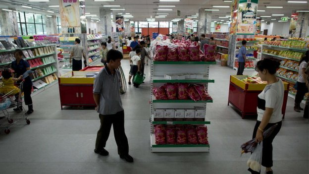 North korea online shopping site launched bbc news for New online shoping site