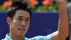 Nishikori battles to Barcelona semi