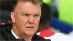 VIDEO: Van Gaal: Man Utd lacked aggression